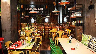 Lemonaki Myrodato